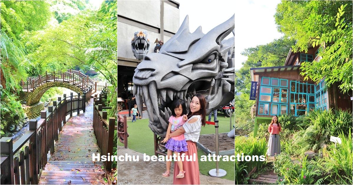 新竹景點》25個新竹景點、IG打卡、約會景點,新竹一日遊~