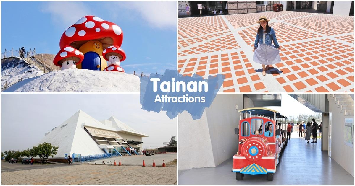 台南》超可愛巨大菇菇!七股鹽山附近景點這樣玩,可愛裝置藝術、夢幻雪景,準備手刀衝一波