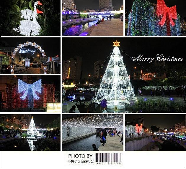 跨年聖誕景點抵佳!台中柳川水岸「水中聖誕樹」浪漫首映,銀河隧道散步超幸福!