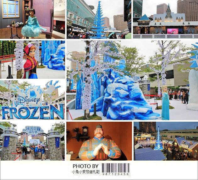 「台北」來自艾倫戴爾王國的冰雪奇緣嘉年華,和艾沙公主過浪漫銀白聖誕。