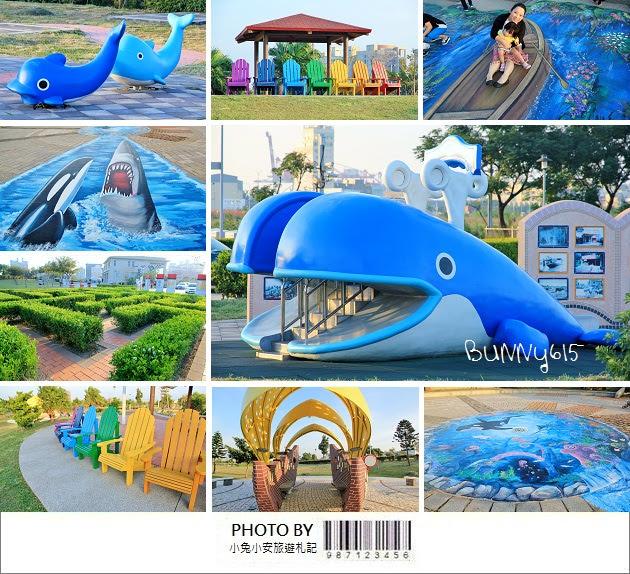 『台中新景點』鯨魚出沒!頂魚寮公園,夢幻3D海洋彩繪、花園迷宮、親子樂園隨你玩~