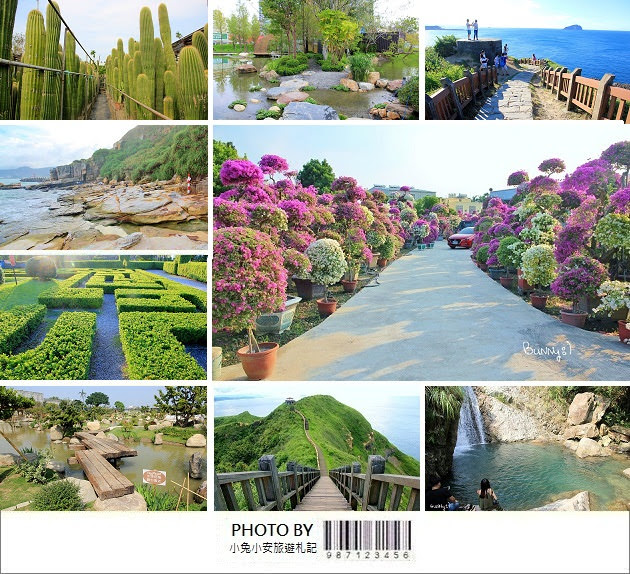 『台灣旅遊』現在正潮!美拍十個自然系打卡景點,旅遊筆記一次收藏~