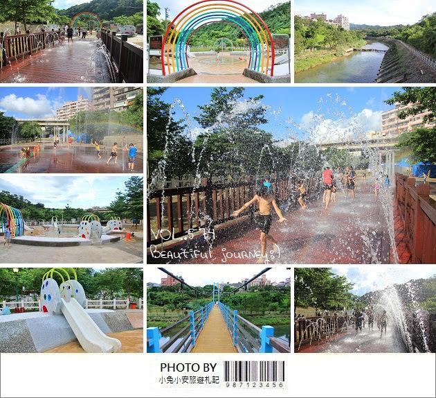 『基隆新景點』暖暖親水公園,彩虹戲水池、大象溜滑梯、噴水步道超好玩!