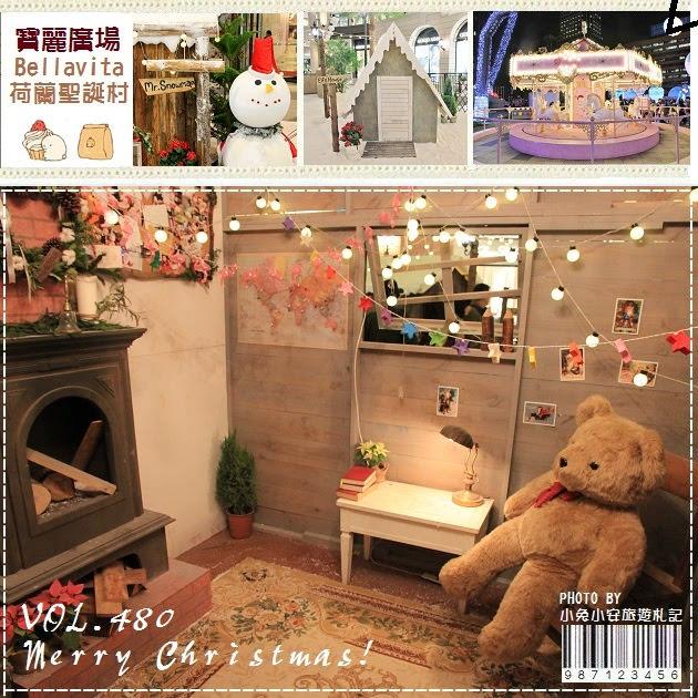 『聖誕節』貴婦百貨聖誕荷蘭村,統一阪急耶誕村,太好拍~