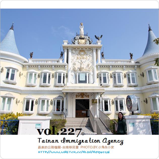 『台南景點』象牙白城堡,最美的公務機關台南移民署。
