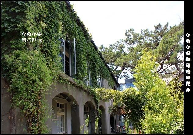 『花蓮旅遊』松園別館‧讓人放鬆的祕境。