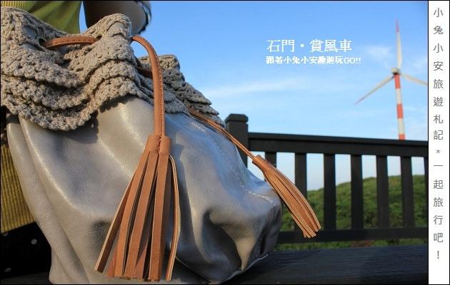 『石門景點』石門風力電廠,鈷藍天空下的風車。