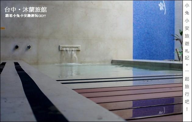 『台中住宿』沐蘭時尚精品旅館MOTEL。