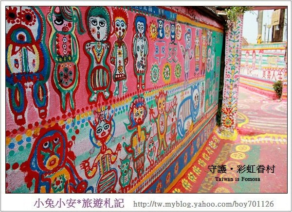 『台中景點』共同許諾,讓彩虹眷村擁有一個不老傳說。
