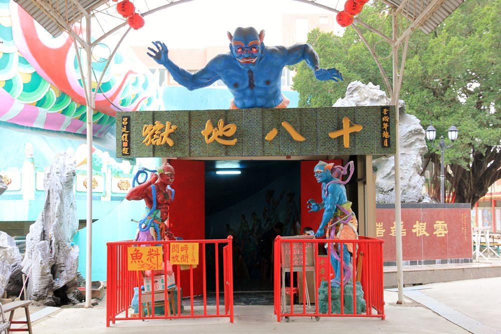 台南景點 | 麻豆代天府十八層地獄,滾輪溜滑梯親子樂園雙重玩法超新鮮!