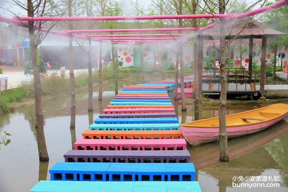古坑新打卡點 | 愛麗珍夢遊仙境,水漾迷霧彩虹橋步道、浪漫粉紅城堡、玫瑰花牆超夢幻!