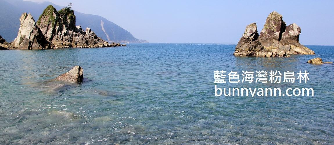 美拍秘境粉鳥林湛藍海灘