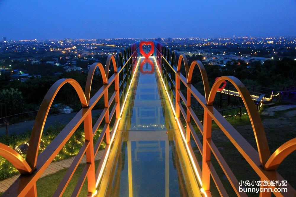 宜蘭新景點 | 兔子迷宮夜景景觀餐廳,夢幻城市夜景、飛行天空步道、粉紅樹屋全在這!