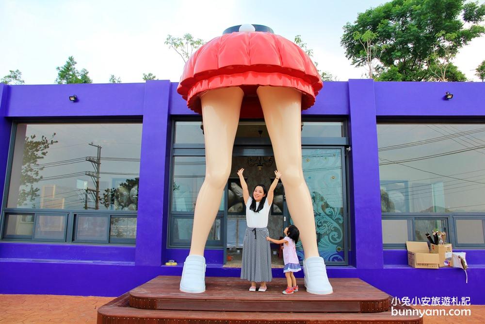 台中新打卡點 | 彩虹山舍比房子還高的美人腿、琴鍵樓梯、彩虹鉛筆超有趣~