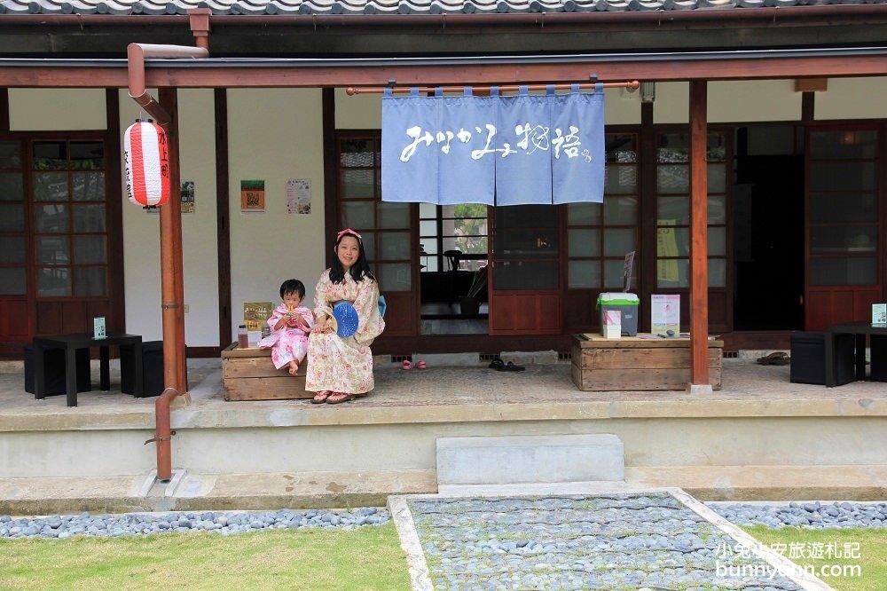 台南偽京都之旅~台南必推景點+日式浴衣體驗,秒飛日本一次就上手!