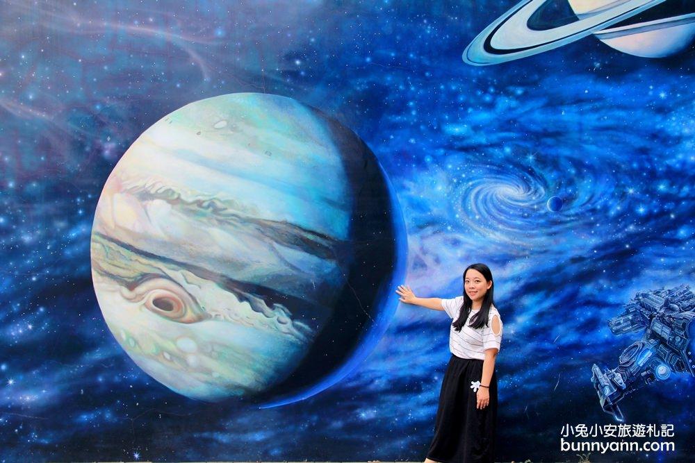 彰化宇宙景點   私奔到外太空~彰化萬興國小奇異科幻風立體彩繪,一起飄向宇宙去~