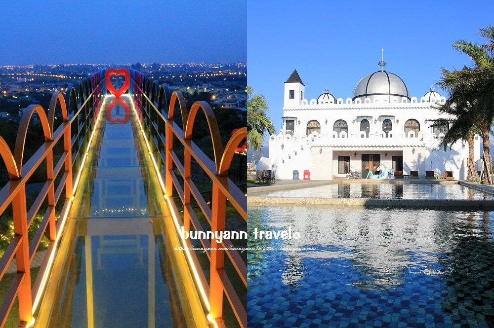 宜蘭景點》宜蘭一日遊7個私藏景點和住宿分享!宜蘭邁向陽光旅行,輕鬆享受美麗風光!