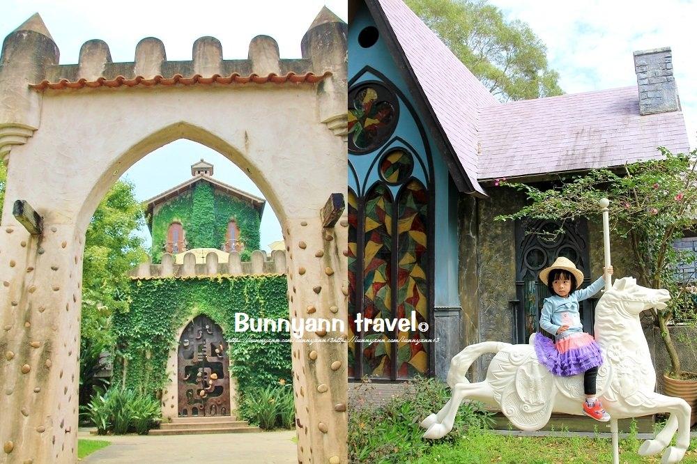 苗栗景點》來城堡當一天公主,最多城堡童話建築的苗栗,6處夢幻景點分享給你~