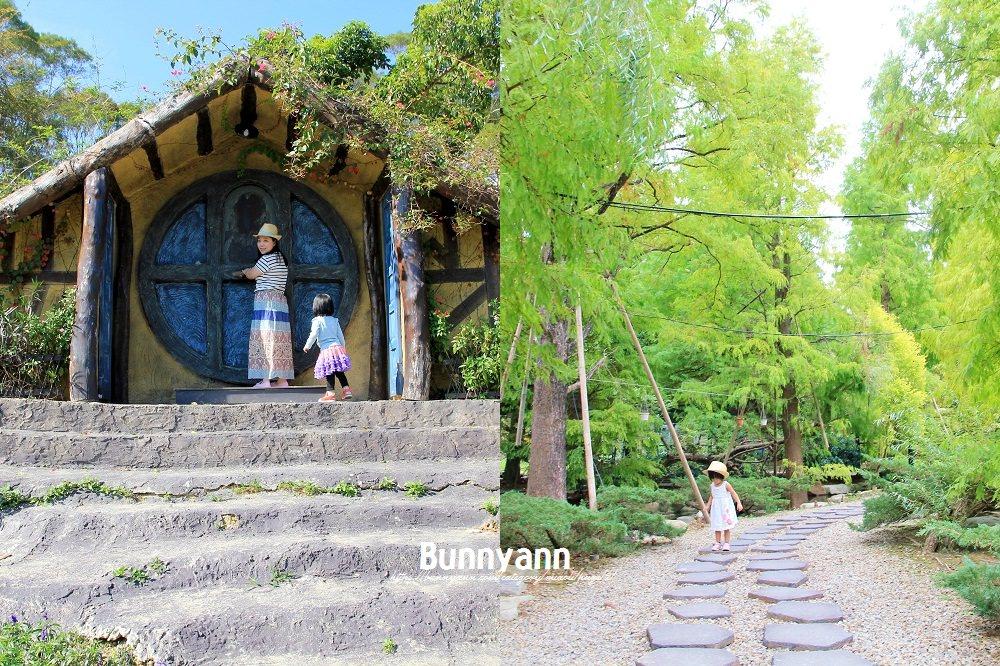 苗栗景點》苗栗一日遊6個私房景點分享,從秘境城堡到童話莊園一次全攻略~