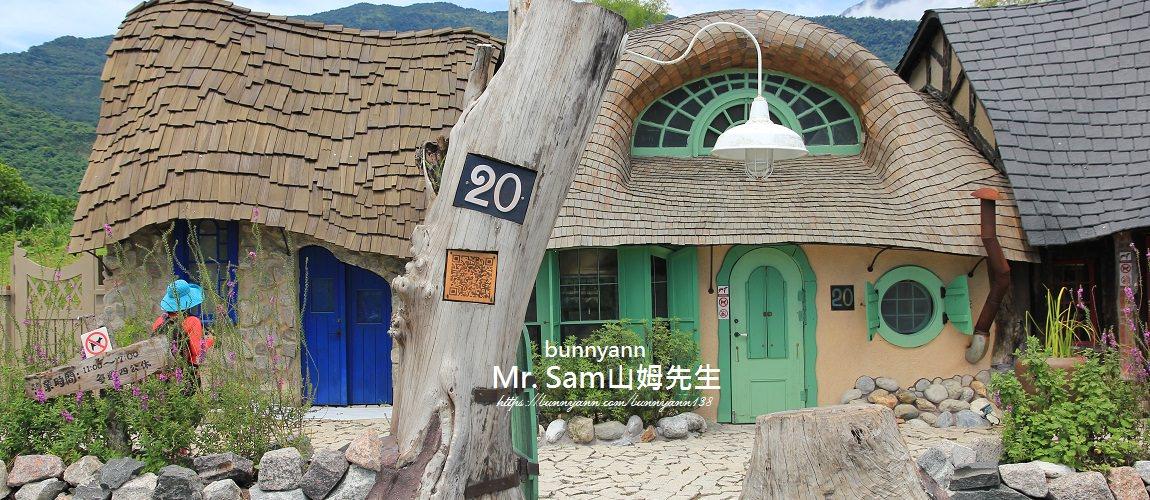 Mr. Sam山姆先生咖啡館