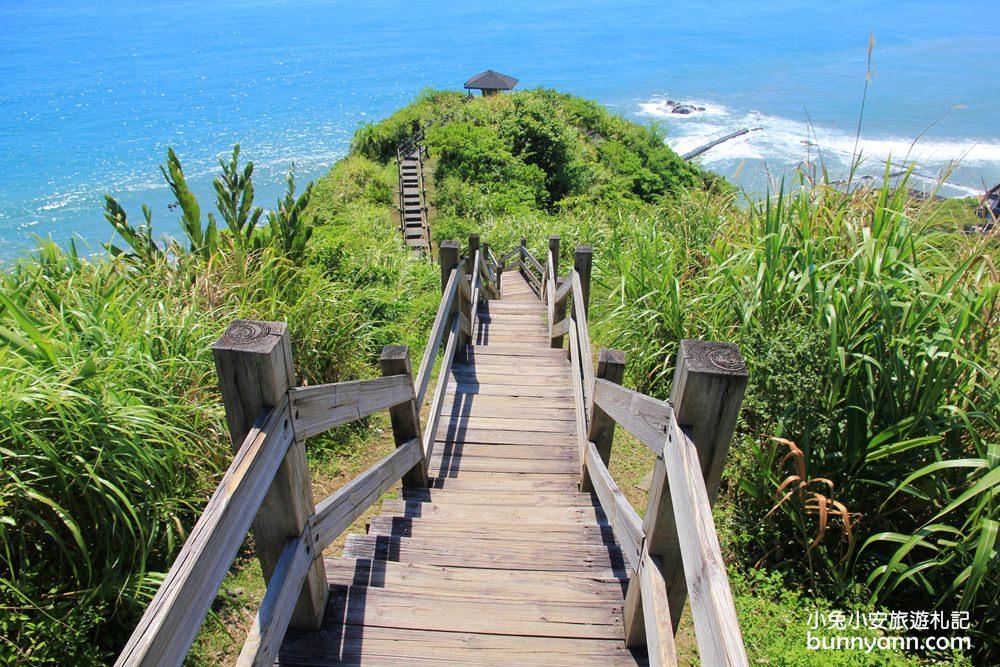 花蓮景點》豐濱大石鼻山步道,最美看海視野山陵線步道,一生必訪一次~