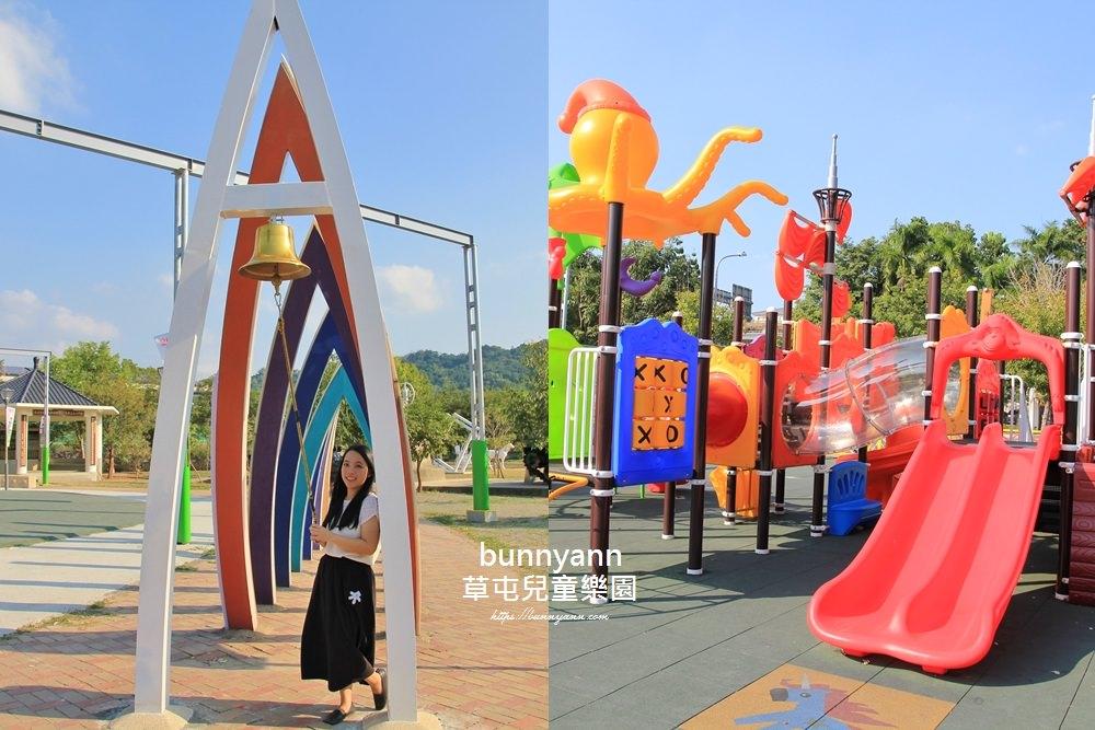 南投新景點》草屯兒童樂園,免費玩繽紛球池、幸福鐘塔、大沙坑、海盜船遊戲組~