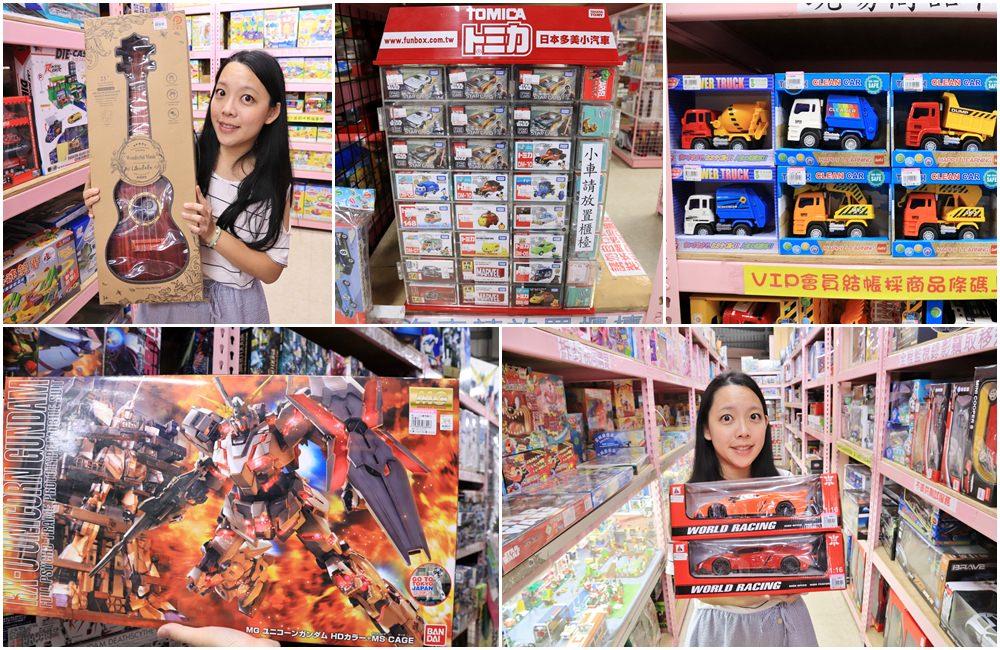 嘉義玩具店》亞細亞toys台中店~玩具百貨量販批發商場,交換禮物、聖誕採買上萬件商品買到瘋!