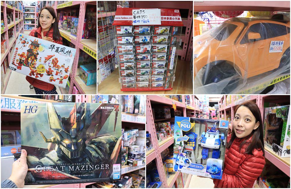 台中玩具店》亞細亞toys台中店~玩具百貨量販批發商場,過年採買玩具禮物不手軟~