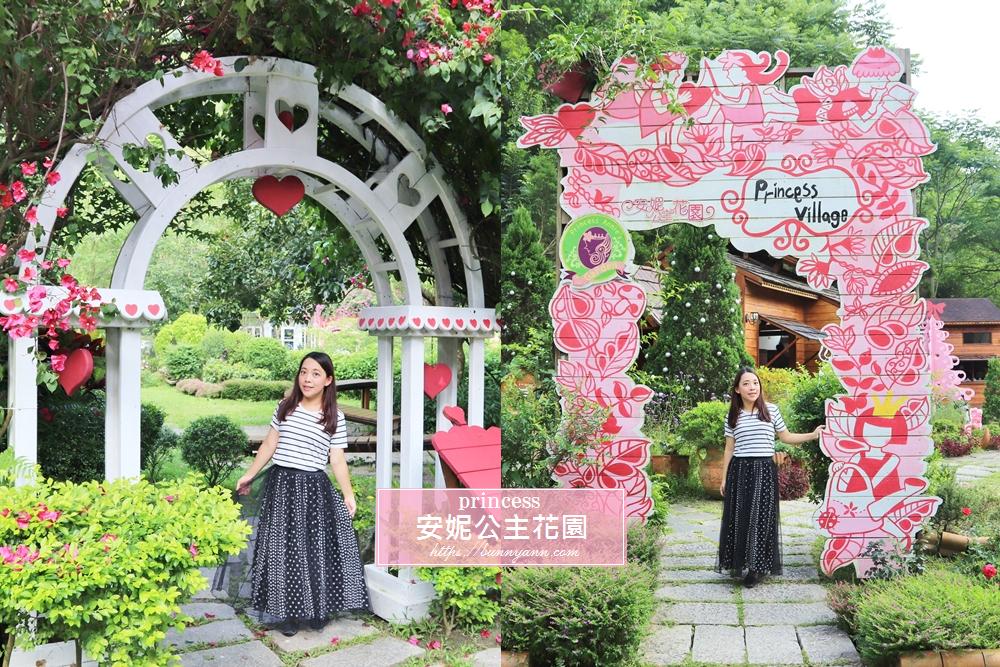 台中景點》安妮公主花園,親子戲水池、沙坑新亮相~粉紅童話花園約會趣!