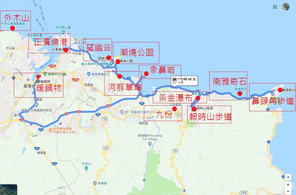 基隆一日遊 | 你不知的基隆超好玩!最美濱海車站、宮崎駿風之谷、象鼻岩跳點玩!