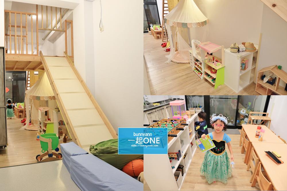 台南親子民宿》一起ONE,樹屋溜滑梯、扮家家酒、戶外釣魚池,整個房子就是遊戲室~