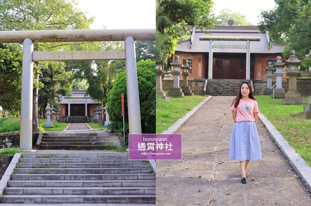 苗栗景點》通霄神社秒飛日本!藏在山丘上的鳥居神社,拍到超滿足~