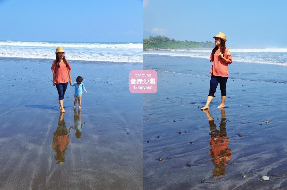 台東景點》都歷海灘,台東版絕美天空之鏡,天空倒影超美!