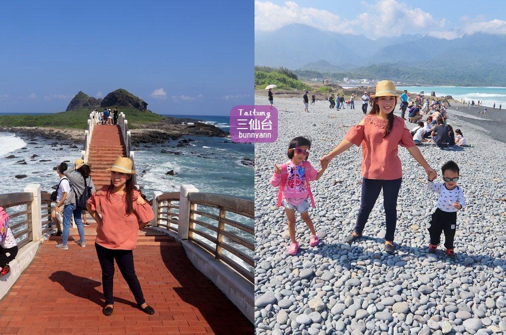 台東景點》三仙台最美跨海八拱橋,湛藍天空與蔚藍海岸美如仙境~
