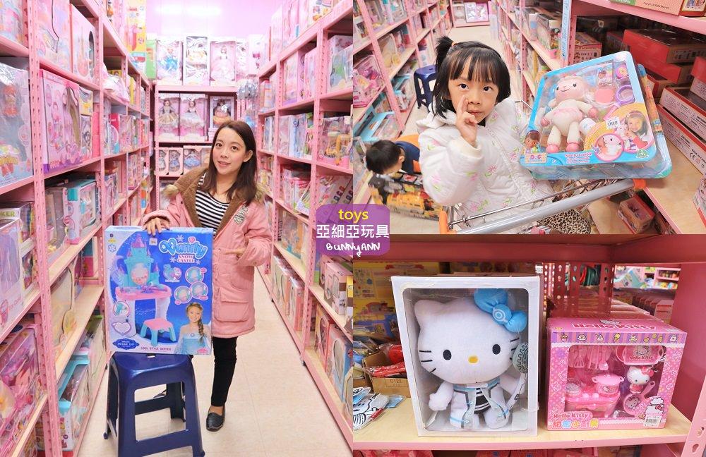 玩具店》亞細亞toys桃園店,交換禮物、聖誕採買上萬件商品買到瘋!