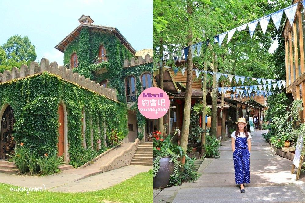 苗栗景點》採完草莓來約會!特搜7個夢幻景點,浪漫落羽松、天空之城下午茶也太OK!