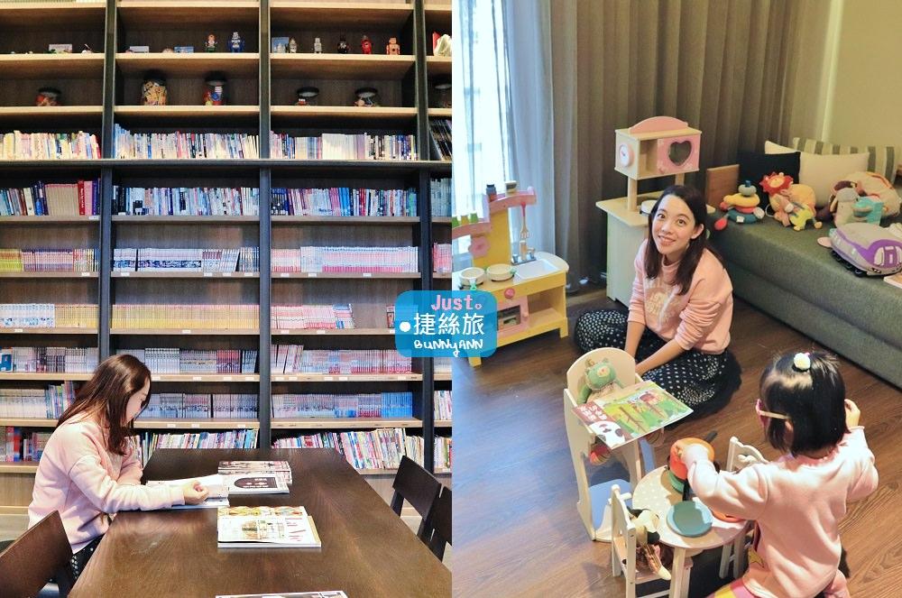 花蓮住宿》捷絲旅花蓮中正館,天啊!只要入住,超多漫畫、餅乾跟咖啡全免費!