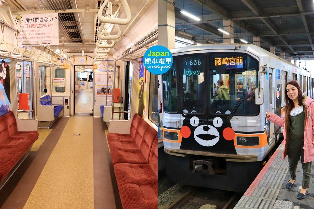 日本九州》好萌!熊本熊電車,超可愛熊本熊部長陪你一起搭車旅行~