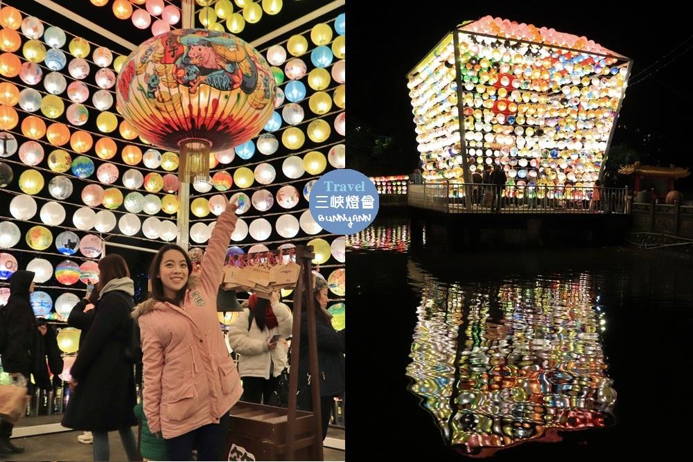 新北景點》三峽廣行宮千盞繽紛燈籠海登場,五公尺燈籠天燈必朝聖!