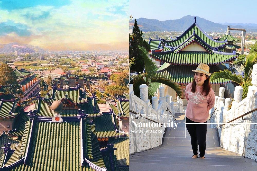 南投景點》來過有保佑!埔里寶湖宮地母廟,氣勢磅礡的東方廟宇風情~