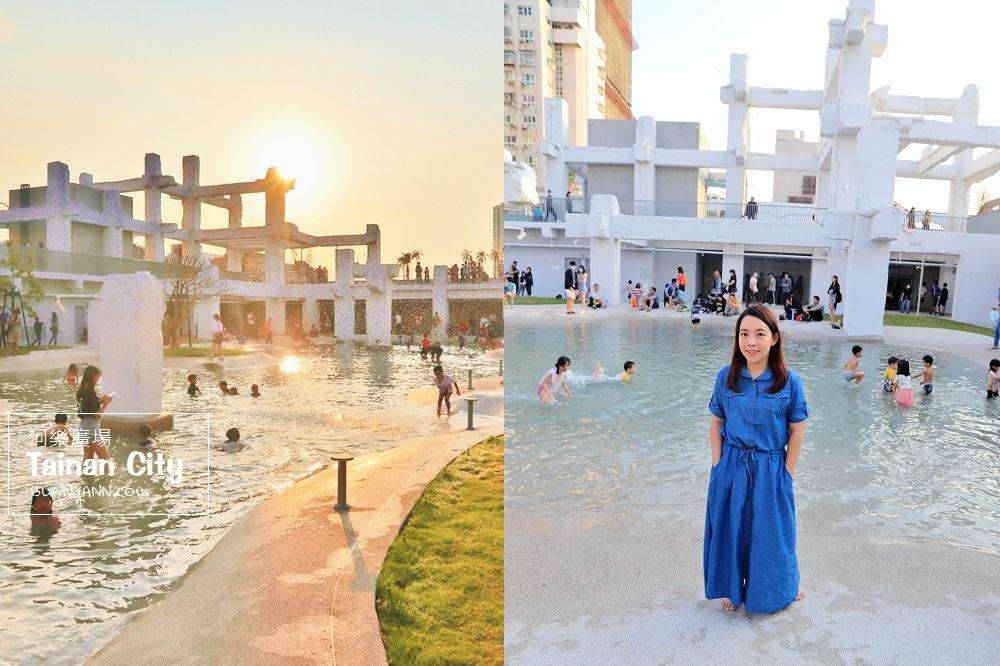 台南新景點》市區就能玩水!河樂廣場古羅馬風親水區,賞夕陽、星空、玩水全都行~