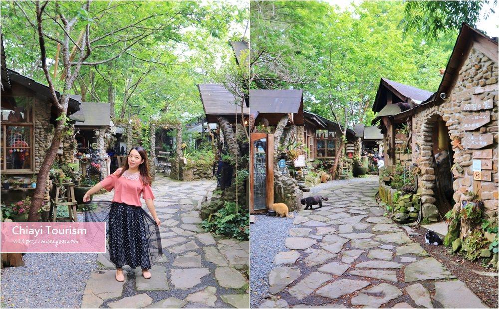 嘉義新景點》阿將的家23咖啡館,阿里山小秘境,宮崎駿石頭屋、茶園風光無敵美。