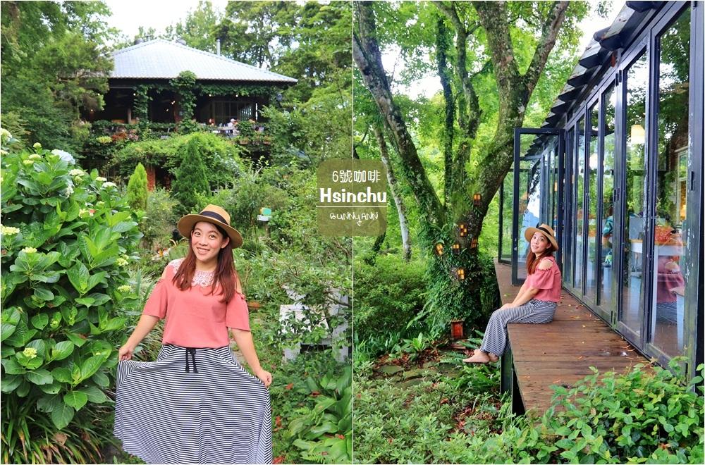新竹景點》唯美玻璃森林屋! 6號花園室外桃花源,尖石深山祕密花園~