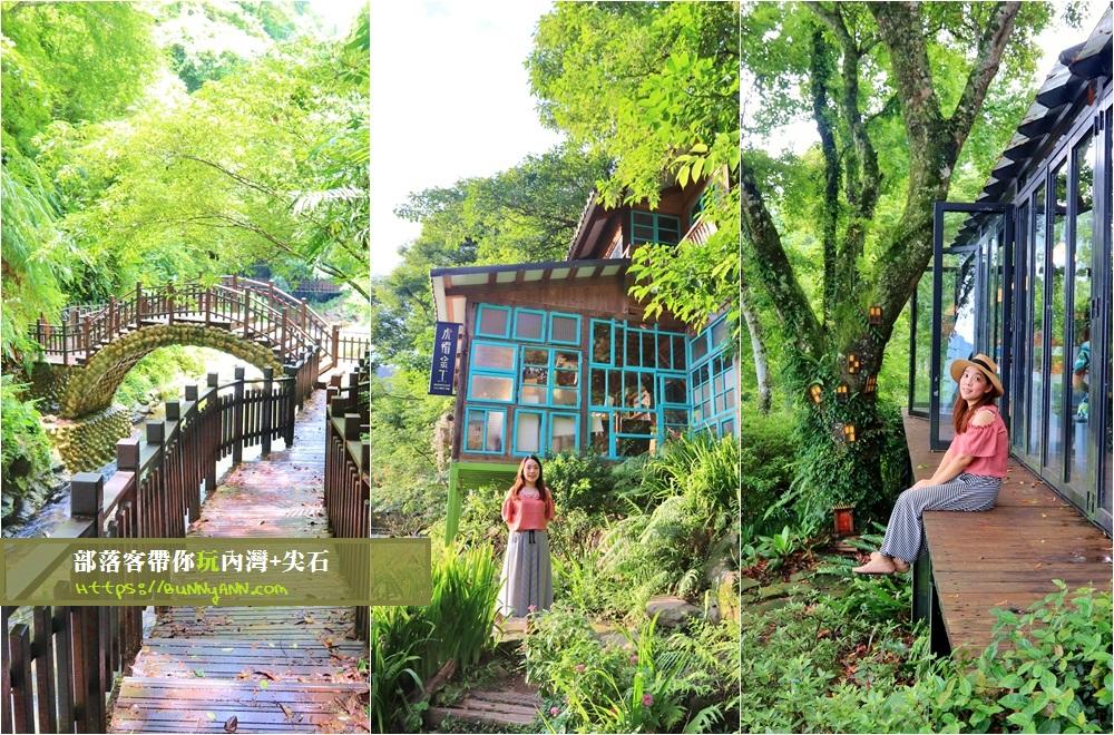 內灣景點一日遊 | 你不知道的內灣超好玩!浪漫薰衣草森林、青蛙石天空步道、浪漫愛情火車站、內灣吊橋、鋼鐵暴龍超好玩!