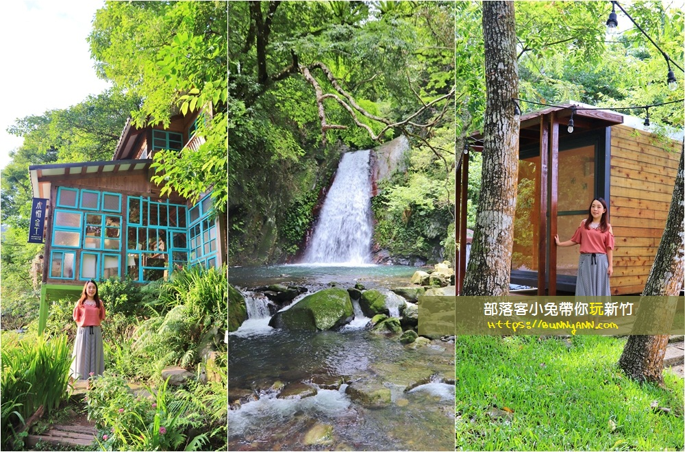 新竹景點》部落客帶你玩新竹!25個新竹景點、IG打卡、約會景點,一日遊玩法曝光~