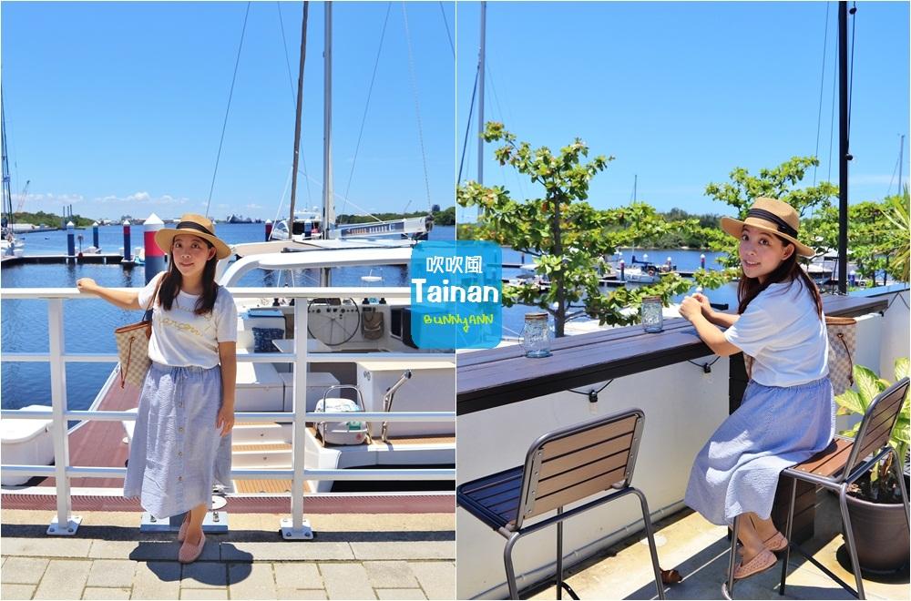 台南景點》這篇要收藏!亞果遊艇碼頭吹吹風精品咖啡館,希臘式度假來看海喝咖啡~