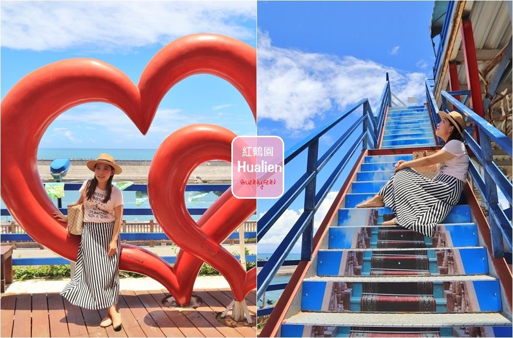 花蓮新景點》藏海邊!85度C海岸店最新紅鶴觀賞園,小天空步道、呆萌紅鶴、吃泰式燒烤超滿足~