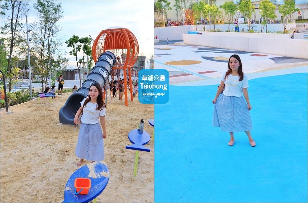 台中新景點》免費溜小孩新去處!草湖防災公園造型溜滑梯,天空藍配色球場好夢幻~