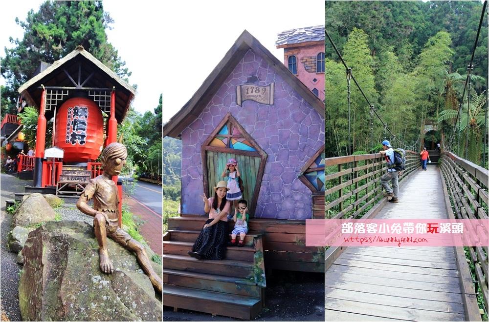 南投景點》部落客帶你玩溪頭!妖怪村一日遊,溪頭兩天一夜推薦景點、超美景點,森林步道一篇搞定~