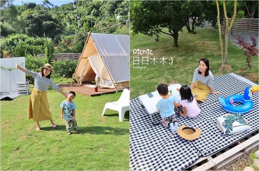 台中新景點》野餐新秘密基地!日日木木草地系餐廳,浪漫帳篷、橘子樹林,周末就來這野餐趣~